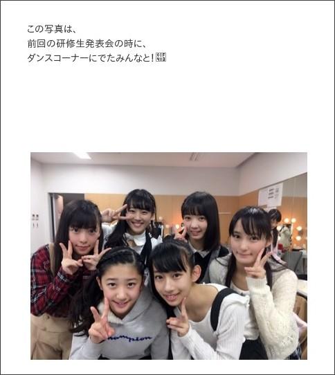 http://ameblo.jp/tsubaki-factory/entry-12122102242.html