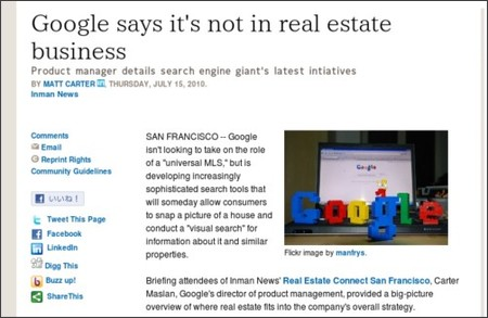 http://www.inman.com/news/2010/07/15/google-says-its-not-in-real-estate-business