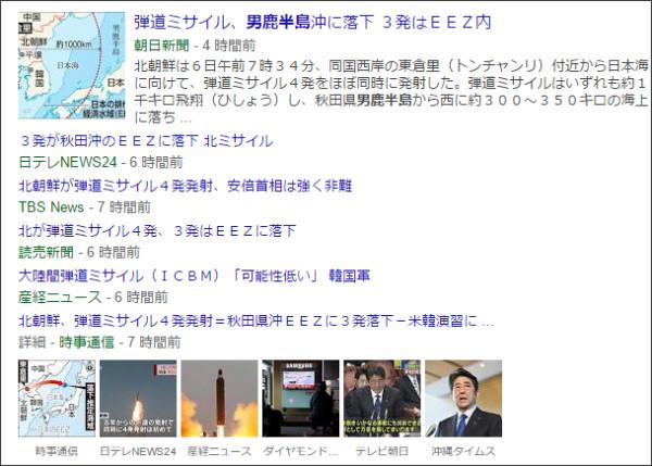 https://www.google.co.jp/search?hl=ja&gl=jp&tbm=nws&authuser=0&q=%E7%94%B7%E9%B9%BF%E5%8D%8A%E5%B3%B6&oq=%E7%94%B7%E9%B9%BF%E5%8D%8A%E5%B3%B6&gs_l=news-cc.12..43j43i53.116686.116686.0.118196.1.1.0.0.0.0.118.118.0j1.1.0...0.0...1ac.2.bUTb39shQHA