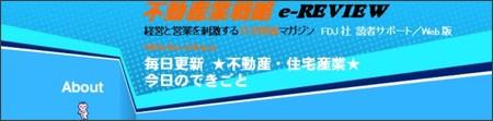 http://fdj2today.exblog.jp/