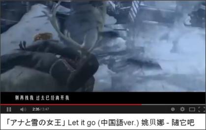 http://www.youtube.com/watch?v=l-hT1SHWkag