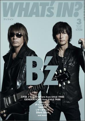 http://www.whatsin.jp/news/92678