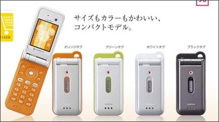 http://mb.softbank.jp/mb/product/3G/model/vodafone_703sh/