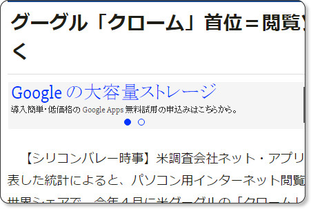 http://www.jiji.com/jc/article?k=2016050300185&g=int