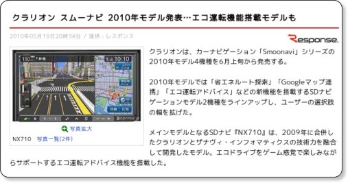 http://news.livedoor.com/article/detail/4778973/