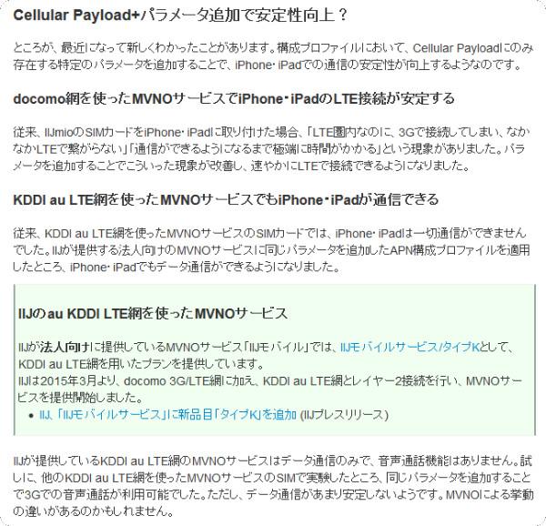 http://techlog.iij.ad.jp/archives/1574
