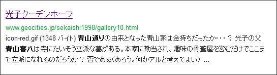 http://www.google.co.jp/search?hl=ja&safe=off&biw=1145&bih=939&q=site%3Atokumei10.blogspot.com+&btnG=%E6%A4%9C%E7%B4%A2&aq=f&aqi=&aql=&oq=#hl=ja&safe=off&sclient=psy-ab&q=%E9%9D%92%E5%B1%B1%E5%96%9C%E5%85%AB%E3%80%80%E9%9D%92%E5%B1%B1%E9%80%9A%E3%82%8A&oq=%E9%9D%92%E5%B1%B1%E5%96%9C%E5%85%AB%E3%80%80%E9%9D%92%E5%B1%B1%E9%80%9A%E3%82%8A&gs_l=serp.3...0.0.3.533.0.0.0.0.0.1.1265.1265.7-1.1.0...0.0.oqN3pg5EA0s&pbx=1&bav=on.2,or.r_gc.r_pw.r_qf.,cf.osb&fp=5f8636201e4d370b&biw=740&bih=877