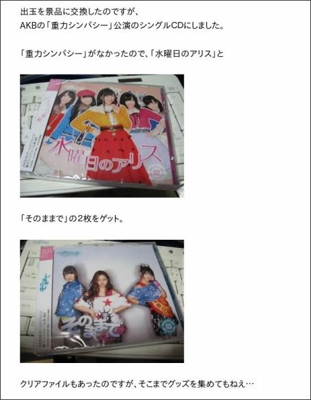 http://blog.goo.ne.jp/nozaki_yasuhito/e/4ae1bc0a70e31a09070b65037edf5d9a