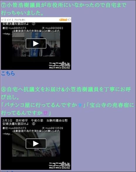 http://ameblo.jp/ryobalo/entry-10475818287.html