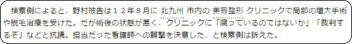 http://www.asahi.com/articles/ASK2N3V1PK2NTIPE00B.html