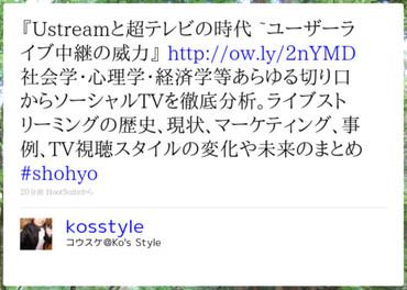 http://twitter.com/Kosstyle/status/20872580158