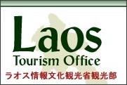 http://www.lao.jp/visa.html