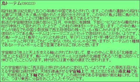 http://www.asahi-net.or.jp/~nr8c-ab/tanabata.htm