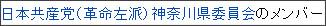 http://ja.wikipedia.org/wiki/%E6%B0%B8%E7%94%B0%E6%B4%8B%E5%AD%90