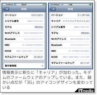 http://plusd.itmedia.co.jp/mobile/articles/0809/13/news011.html