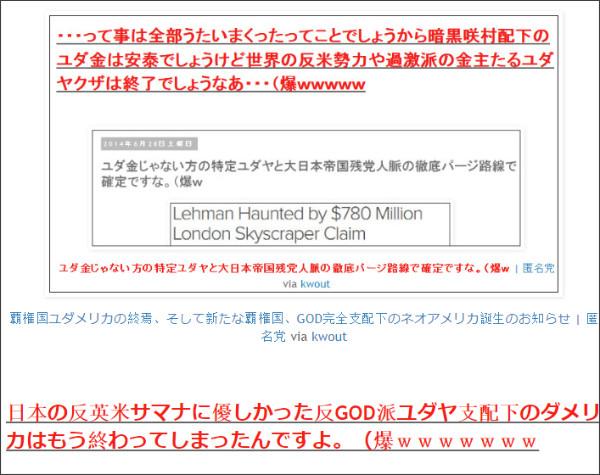 http://tokumei10.blogspot.com/2014/11/bill-cosby.html