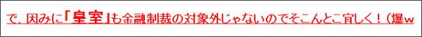 http://tokumei10.blogspot.com/2011/07/blog-post_3992.html