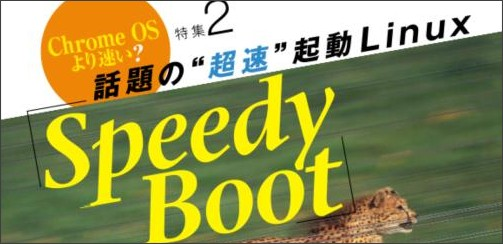 http://itpro.nikkeibp.co.jp/article/MAG/20091007/338494/