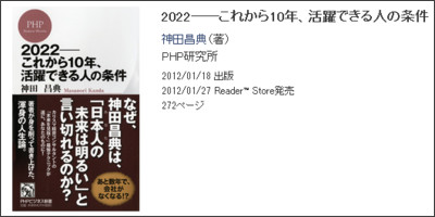 http://ebookstore.sony.jp/item/BT000014543400100101/