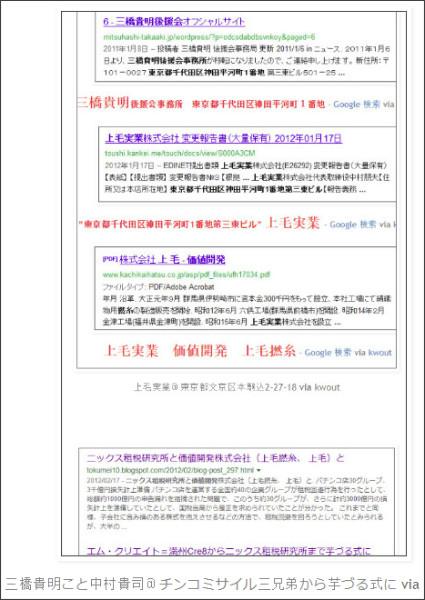 http://tokumei10.blogspot.com/2018/01/blog-post_63.html