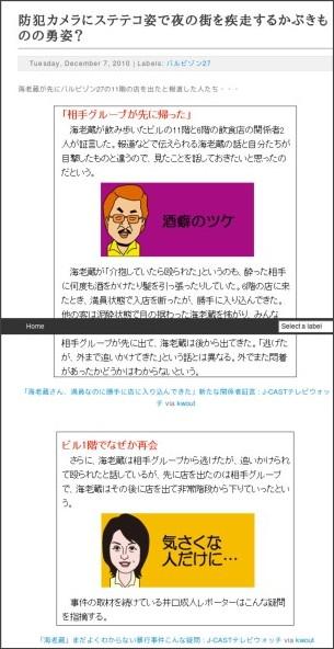 http://tokumei10.blogspot.com/2010/12/blog-post_3815.html