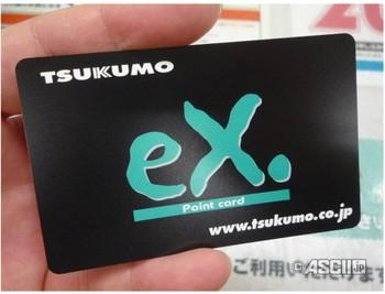 http://ascii.jp/elem/000/000/401/401458/img.html