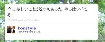 http://twitter.com/kosstyle/status/1249311499