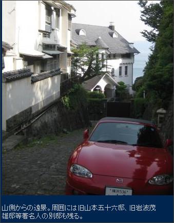 http://kenchiku228.blog85.fc2.com/blog-entry-260.html