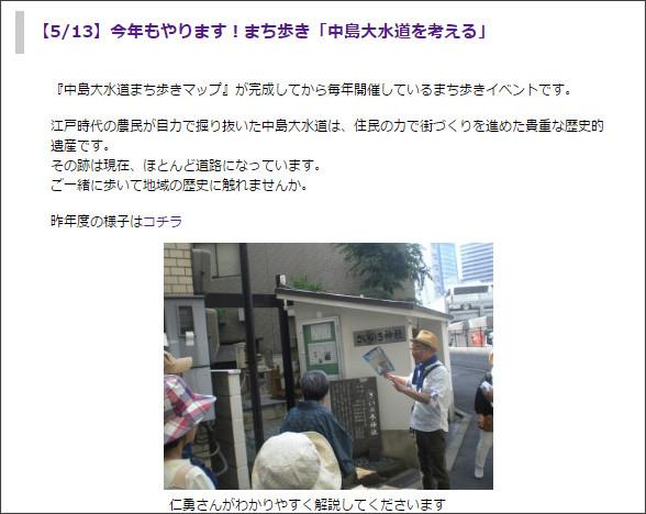 http://aozora.or.jp/archives/28488
