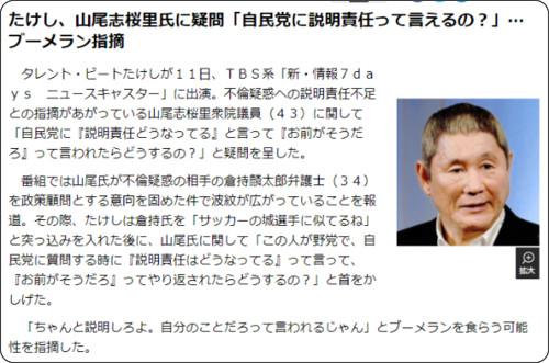 https://www.daily.co.jp/gossip/2017/11/12/0010725518.shtml