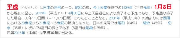 http://tokumei10.blogspot.jp/2018/01/18_10.html