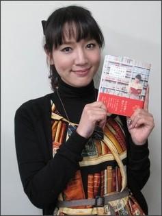 http://www.webdoku.jp/kanko/page/201402-otome.html