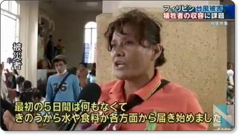 http://headlines.yahoo.co.jp/videonews/jnn?a=20131116-00000032-jnn-int