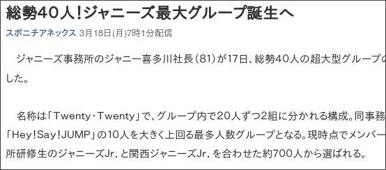 http://headlines.yahoo.co.jp/hl?a=20130318-00000041-spnannex-ent