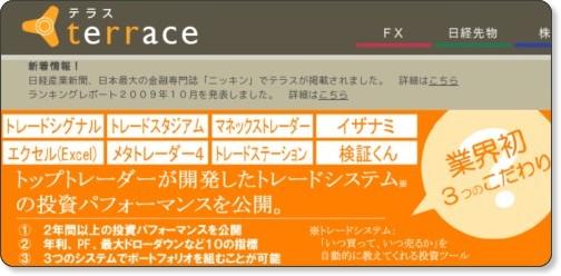http://www.openterrace.jp/