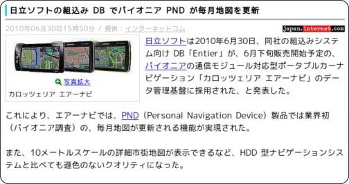 http://news.livedoor.com/article/detail/4857706/