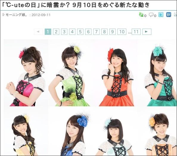 http://www.barks.jp/news/?id=1000083087