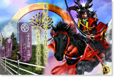 http://www.honda-tadakatsu.com/