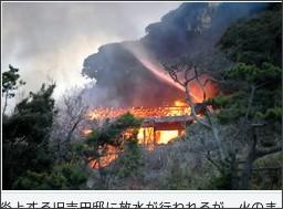 http://www.asahi.com/national/update/0322/TKY200903220001.html