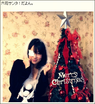 http://ameblo.jp/maaya-u/entry-11435743469.html