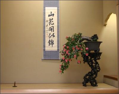 http://www.kunio-kobayashi.com/english/01.JPG