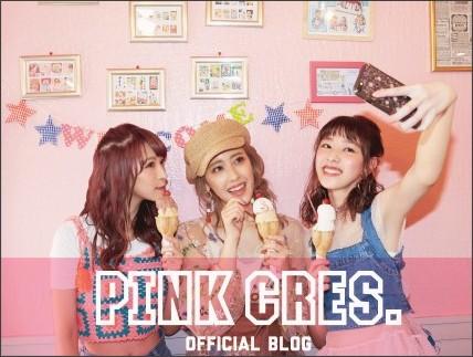 https://ameblo.jp/pinkcres/