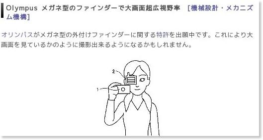http://egami.blog.so-net.ne.jp/2010-11-24