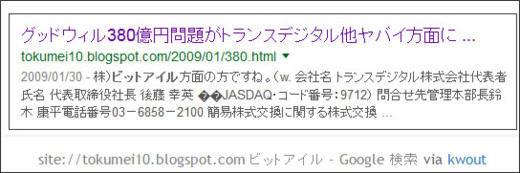 http://tokumei10.blogspot.jp/2015/09/blog-post_17.html