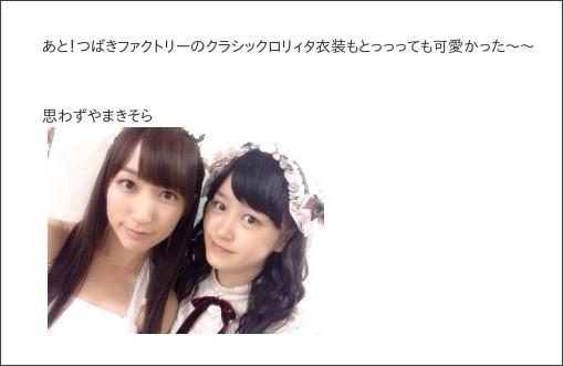 http://ameblo.jp/countrygirls/entry-12069837423.html