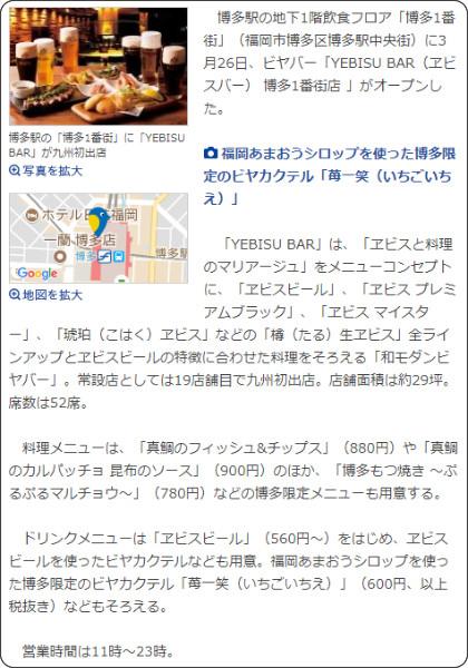 https://hakata.keizai.biz/headline/2799/