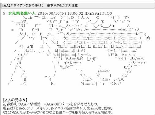 http://guegue.blog73.fc2.com/blog-entry-1080.html