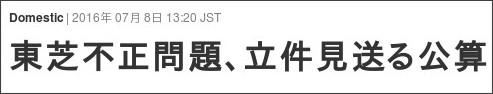 http://jp.reuters.com/article/idJP2016070801001069