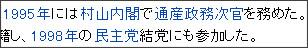 http://ja.wikipedia.org/wiki/%E5%A4%A7%E7%95%A0%E7%AB%A0%E5%AE%8F
