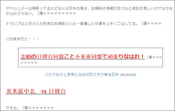 http://tokumei10.blogspot.com/2017/09/blog-post_64.html